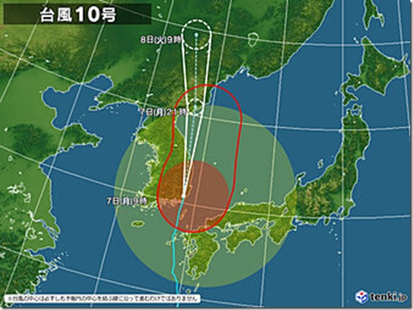 typhoon_2010_2020-09-07-09-00-00-middle